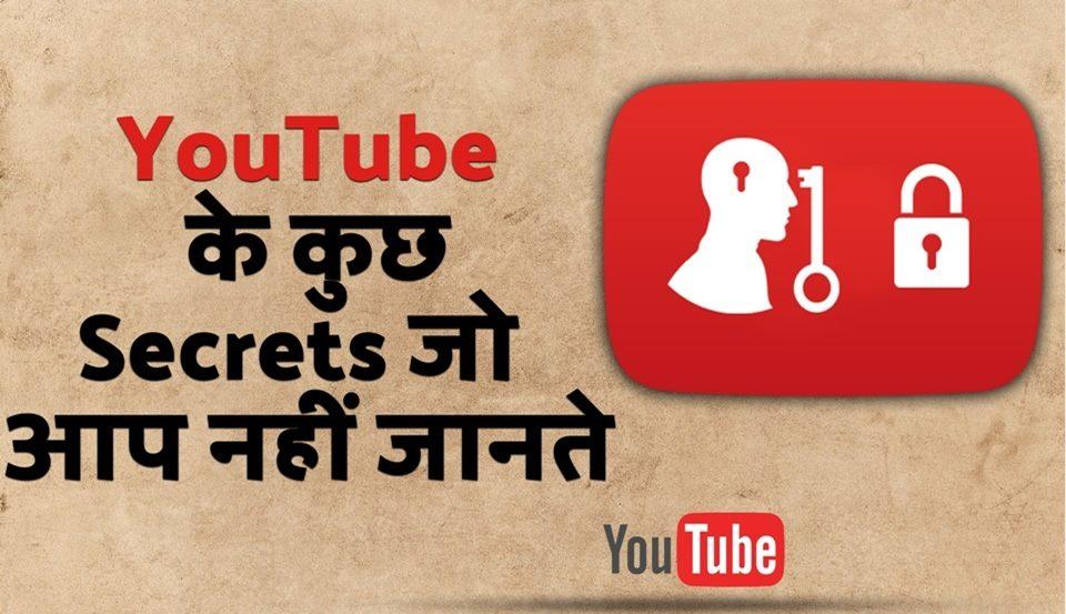 12 secret fact of youtube