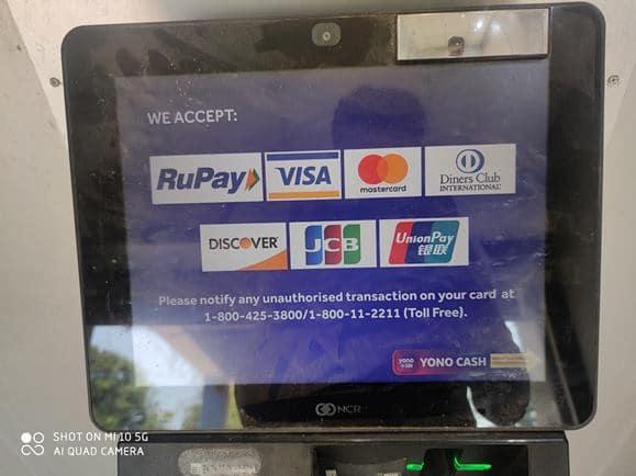 YONO ENABLE ATM